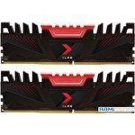 Оперативная память PNY XLR8 Gaming 2x16GB DDR4 PC4-25600 MD32GK2D4320016XR