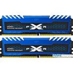 Оперативная память Silicon-Power XPower Turbine 2x16GB DDR4 PC4-28800 SP032GXLZU360BDA