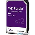 Жесткий диск WD Purple 18TB WD180PURZ