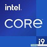 Процессор Intel Core i9-11900F
