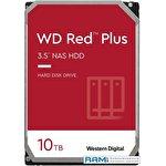 Жесткий диск WD Red Plus 12TB WD120EFBX