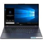 Игровой ноутбук Lenovo Legion 7 15IMHg05 81YU0013RK