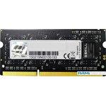 Оперативная память G.Skill 8GB DDR3 SODIMM PC3-12800 F3-1600C10S-8GSQ