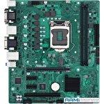 Материнская плата ASUS Pro H510M-C/CSM