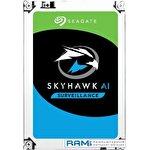 Жесткий диск Seagate SkyHawk AI 18TB ST18000VE002