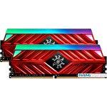 Оперативная память A-Data Spectrix D41 RGB 2x8GB DDR4 PC4-25600 AX4U32008G16A-DR41