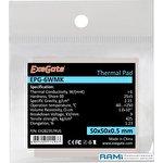 Термопрокладка ExeGate EPG-6WMK EX282357RUS (50x50x0.5 мм)