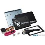 SSD Kingston KC600 2TB SKC600B/2048G