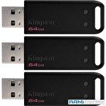 USB Flash Kingston DataTraveler 20 3x64GB