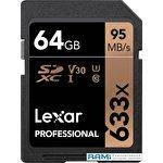 Карта памяти Lexar Professional 633x SDXC LSD64GCB633 64GB