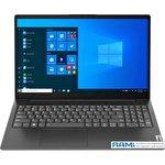 Ноутбук Lenovo V15 G2 ALC 82KD002URU