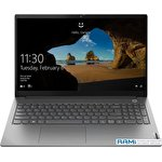 Ноутбук Lenovo ThinkBook 15 G2 ITL 20VE00G3RU