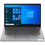 Ноутбук Lenovo ThinkBook 14 G2 ITL 20VD00CPRU