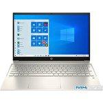 Ноутбук HP Pavilion 15-eh1001ur 39X56EA