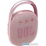 Беспроводная колонка JBL Clip 4 (розовый)