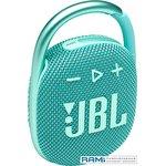 Беспроводная колонка JBL Clip 4 (бирюзовый)