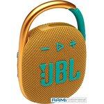 Беспроводная колонка JBL Clip 4 (желтый)