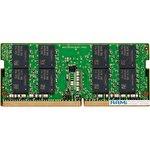 Оперативная память HP 16GB DDR4 SO-DIMM PC4-25600 13L74AA