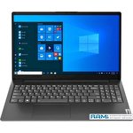 Ноутбук Lenovo V15 G2 ITL 82KB004SRU