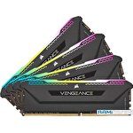 Оперативная память Corsair Vengeance RGB PRO SL 4x8GB DDR4 PC4-25600 CMH32GX4M4E3200C16