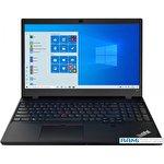 Рабочая станция Lenovo ThinkPad P15v Gen 1 20TQ0042RT