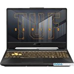 Игровой ноутбук ASUS TUF Gaming F15 FX506HM-AZ110