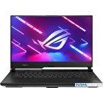 Игровой ноутбук ASUS ROG Strix Scar 15 G533QR-HF044T