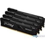 Оперативная память Kingston FURY Beast 4x16GB DDR4 PC4-21300 KF426C16BB1K4/64