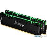 Оперативная память Kingston FURY Renegade RGB 2x8GB DDR4 PC4-24000 KF430C15RBAK2/16