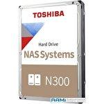 Жесткий диск Toshiba N300 8TB HDWG480UZSVA