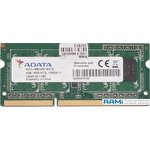 Оперативная память A-Data 4GB DDR3 SODIMM PC3-12800 AO1L16BC4R1-BX7S