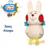 Мягкая игрушка Заяц Акира ZLZ0