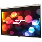 Проекционный экран Elite Screens Manual 135x145 [M71XWS1]