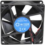 Кулер для системного блока 5bites F8025S-HDD