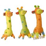 Мягкая игрушка Жирафик GRPU0\M