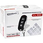Автосигнализация Pantera CL-550