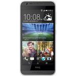 Смартфон HTC Desire 620G dual sim Tuxedo Gray