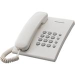 Проводной телефон Panasonic KX-TS2350 белый