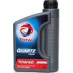 Моторное масло Total Quartz Diesel 7000 10W-40 1Л