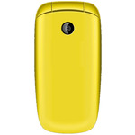 Мобильный телефон BQ-Mobile Bangkok Yellow [BQM-1801]