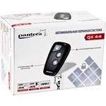 Автосигнализация Pantera QX-44 ver.3