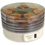 Сушилка для овощей и фруктов VES VMD-1 Beige