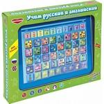 Игрушка электронная развивающая