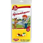 Детская настольная игра с героями мультфильма Трое из Простоквашино 9040БH