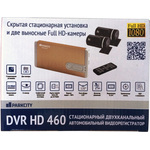 Автомобильный видеорегистратор ParkCity DVR HD 460