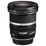 Объектив Canon EF-S USM (9518A007)