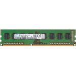 Оперативная память Samsung 2Gb DDR3 1600Mhz (M378B5773TB0-CK0)