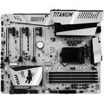 Материнская плата MSI Z170A MPower Gaming Titanium