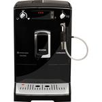 Эспрессо кофемашина Nivona CafeRomatica 646 (NICR646)