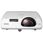 Проектор Epson EB-520 LCD (V11H674040)